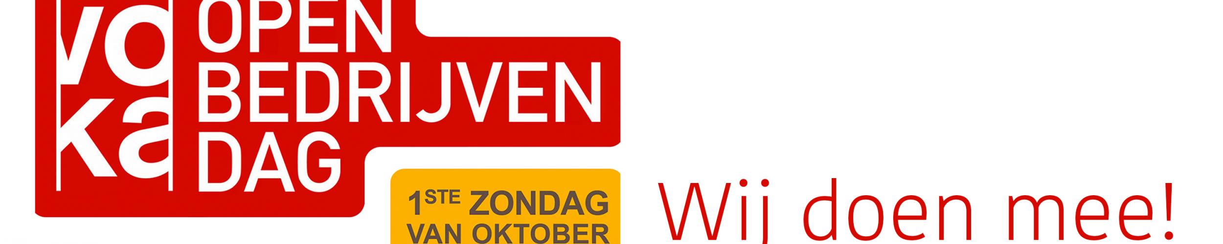 Bezoek Internolux tijdens de Voka Open Bedrijvendag